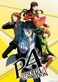 Persona Series SS1-8 ซับไทย/พากย์ไทย []
